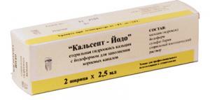 Кальсепт-Йодо (2*2.5 гр+20 канюль) -Омега-