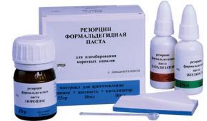 Резорцин формальдегидная паста (ОМЕГА)