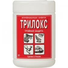 Трилокс- дез. салфетки (90шт)
