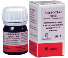Альвостаз губка №3 (хлорамфеникол и неомицин)-Омега-