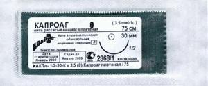 Капроаг №3-0-0.75м HR-17 атравм.