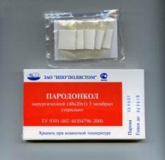 Пародонкол хирургический (прямоугольный)